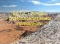 Знайте, що Господь відділив святого для Себе Ukrainian